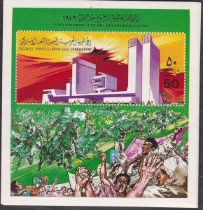 Libya MNH S/S 826 Monument Of Sept. 1st Revolution 1979