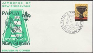 PAPUA NEW GUINEA 1970 SCOUT JAMBOREE LEPPINGTON NSW commem cancel...........L587