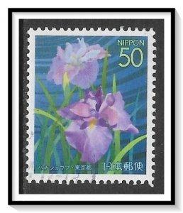 Japan Prefecture #Z606 Irises Used