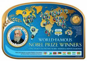 Z08 IMPERF ST190315c Sao Tome and Principe 2019 Nobel Prize Winners MNH **