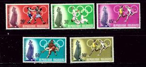 Togo 651-53 and C95-96 MNH 1968 missing low value