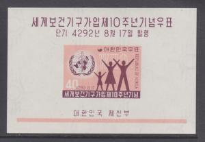 Korea Sc 292a MNH. 1959 10th Anniversary of WHO in Korea, fresh, VF.