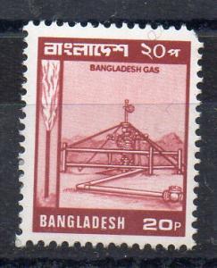 BANGLADESH - 1980 - BANGLADESH GAS - 60p -