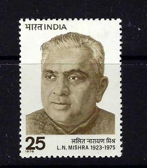 India 711 Hinged 1976 issue