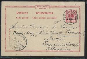 GERMAN EAST AFRICA (P2609B) 5 PESA/10PF DAR ES SALAAM TO GERMANY