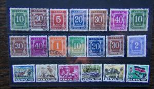 Kenya 1964 Officials MNH 1967 Postage Dues MNH or used