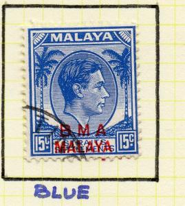 Malaya Straights Settlements 1945 Early Shade of Used 15c. BMA Optd 308002