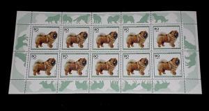 GERMANY, 1996, YOUTH WELFARE, DOGS, SHEET/10, MNH, NICE! LQQK!