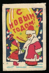 Christmas, Happy New Year, Matchbox Label Stamp (ST-6)