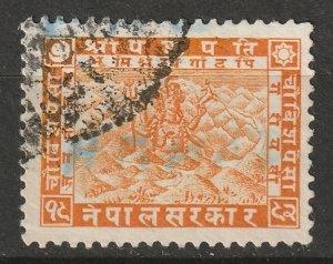 Nepal 1935 Sc 42 used