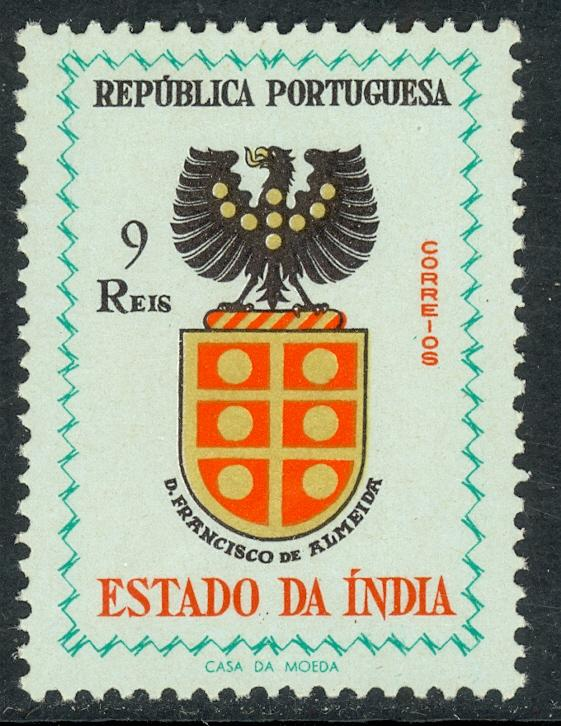 PORTUGUESE INDIA 1958 9r COAT OF ARMS Issue Sc 562 MNH