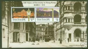 Hong Kong Scott 577a  100 years of Electricity Sheet