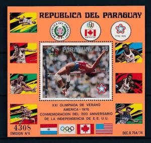 [55083] Paraguay 1976 Olympic games Montreal Decathlon Bruce Jenner MNH Sheet