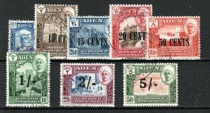 Aden - Qu'Aiti stae in Shihr and Mukalla 1951 currency change surch set  FU CDS