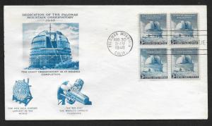 UNITED STATES FDC 3¢ Palomar Mountain Observatory BLOCK 1948 Fulton
