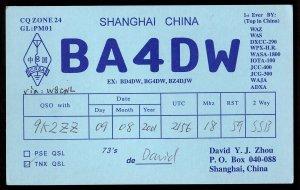 QSL QSO RADIO CARD Shanghai China,BA4DW,David Y. J. Zhou, (Q2872)