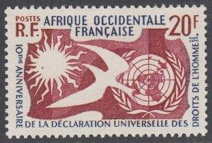 French West Africa 85 MVLH CV $2.40