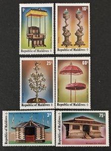 Maldive Islands 1975 #542-47, Unused/MH, CV $2.75
