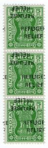 (I.B) India Revenue : Refugee Relief 5p (mutiple overprint)