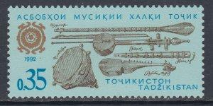 Tajikistan 3 Music MNH VF