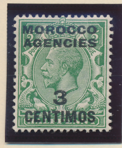 Great Britain, Offices In Morocco Stamp Scott #58, Mint Hinged - Free U.S. Sh...