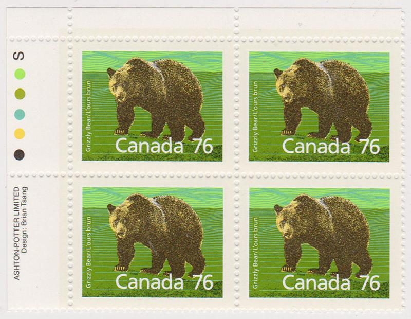 Canada - 1989 76c Grizzly Imprint Block VF-NH #1178i