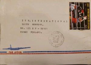 O) 1989 IVORY COAST, SUMMER OLYMPICS  SEOUL, BOXING SCT C117, AIRMAIL