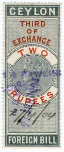 (I.B) Ceylon Revenue : Foreign Bill 2R (Third)