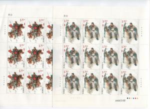 China -Scott 3950-51 - Lord Guan Yu  - 2011-23 - MNH- 2 X Full Sheet