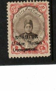 Bushire 1915 2ch Bushire Under British Occupation opt MH