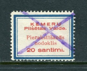 x294 - LATVIA Kemeri 1930s MUNICIPAL Revenue Stamp. Personal Registration Fiscal