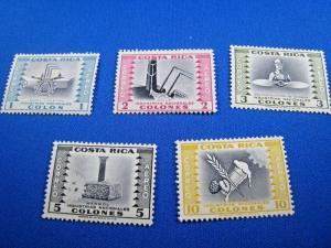 COSTA RICA - SCOTT #C241-C245  -  MNH    (gg)