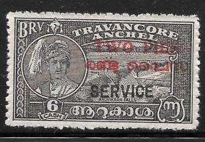 India Travancore-Cochin O1: 2p on 6ca Aruvikara Falls, used, F-VF