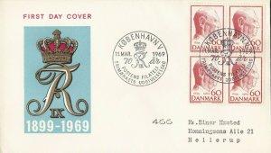 DEFD187) DENMARK 1969 ROYAL- ADDRESSED- FDC-COMMEMS-BLOCK 4