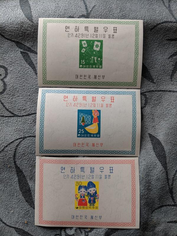 Korea 287A-9A VFNH, CV $210