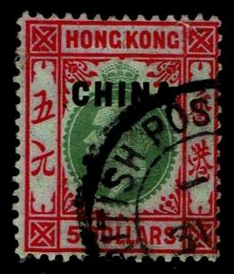 1917 Great Britain Offices in China #15 - Used - F/VF - CV$290.00 (ESP#3698)