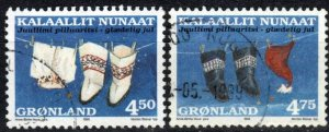 Greenland #342-3  F-VF Used CV $4.50 (X5252)