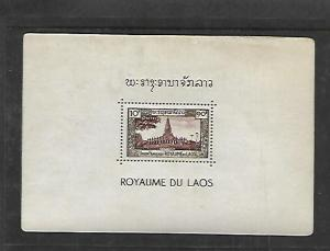 LAOS,17, MNH, SS, CELLOPHANE ON BACK, TEMPLE AT VIENTIANE