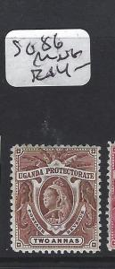 UGANDA (P2705BB) QV  2A  SG 86  MNG