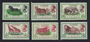Ethiopia Elephants Lions Eland Gemsbok Giraffe Fauna 6v SG#517-522
