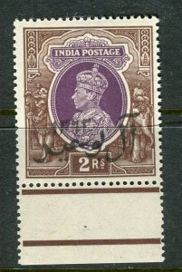 MUSCAT ; 1944 early GVI India issue Optd. fine Mint hinged 2R. value