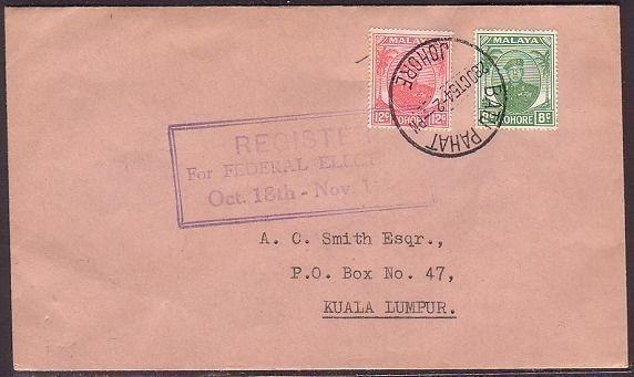 MALAYA JOHORE 1954 cover to UK, scarce Register For Elections slogan,......34866