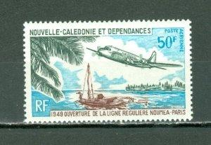 NEW CALEDONIA  #C69...MINT...$5.50