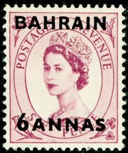 BAHRAIN SG87, 6a on 6d reddish purple, LH MINT.