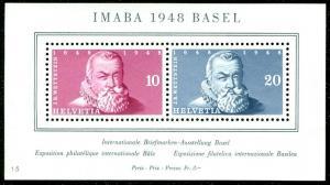 SWITZERLAND : 1948. Scott #B178 Very Fine, Mint Never Hinged. Catalog $77.00.