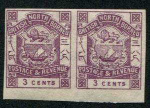 North Borneo SC# 38a / SG# 39b Coat of Arms IMPERF PAIR MNH