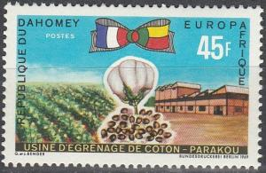 Dahomey #263 MNH VF (SU1927)