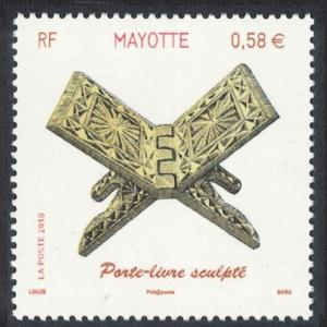 Mayotte Book-carved door 1v MI#238