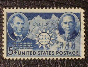 United States Scott #906 used