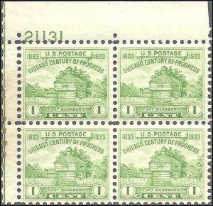 728 Mint,OG,NH... Plate Block of 4... SCV $3.00